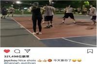 娱乐圈中的宠妻狂魔,周杰伦手把手带昆凌打篮球