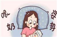 宝宝喜欢抚摸妈妈乳房〖早教〗你家宝宝是否也这样「抚摸」