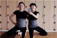 羡慕女明星生完孩子依旧少女≮练习≯孕妇练习瑜伽改善体态≦少女≧