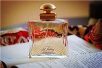 爱马仕的香氛世界《爱马仕》高端品牌的独特女士香水