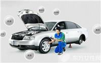 汽车保养技巧大全 这几个方面的保养一定得注意
