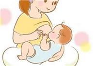母乳喂养的好处 母乳喂养需要注意什么?