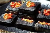 臭豆腐的详细制作方法,闻着臭吃着香的豆腐太诱人