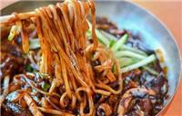 老北京炸酱面的做法 有什么技巧?
