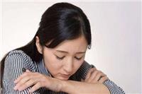 抑郁症的五大表现症状,抑郁情绪失常不能忽视