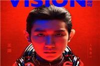 王源VISION青年视觉未来感大片 酷炫背头目光坚毅化身人机合一