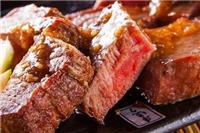 牛排几分熟最好吃 去西餐厅这样点牛排才显得回答专业