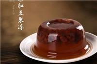 高颜值葡萄果冻撞乌龙茶怎么做 葡萄撞撞宝藏茶这样做Q弹爽滑