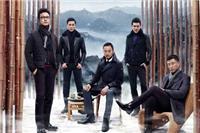 七匹狼携中国青年报聚焦新世代 以正能量唤醒每个人心中的狼