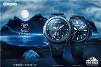 卡西欧手表怎么调时间 怎么评估卡西欧手表的价格档次