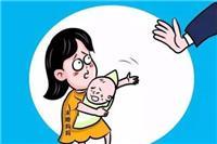 如何看待未婚生子现象 未婚生子是违法行为吗